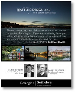 SeattlebyDesign